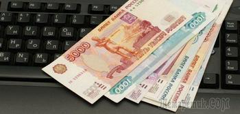 Банк Открытие, снятие обременения по ипотеке