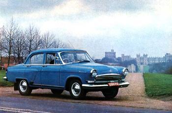 Как Советский Союз пытался покорить британский рынок своими автомобилями