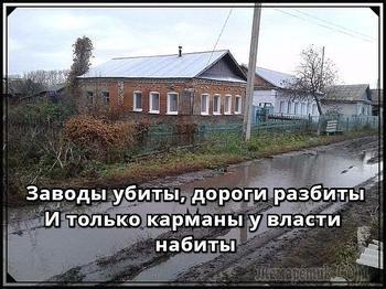 Медведев и Сталин: два отчёта