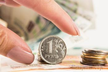 Уральский Банк Реконструкции и Развития, технические сложности
