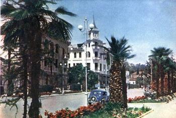 Абхазия 50-х - 80-х в цвете