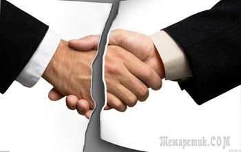В Госдуме предложили частично отменить договор о сотрудничестве с Украиной