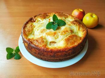 Потрясающий яблочный пирог, который просто тает во рту!