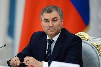 Спикер Госдумы рассказал о планах сканировать лица депутатов