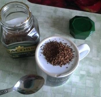 Их утро началось не с кофе
