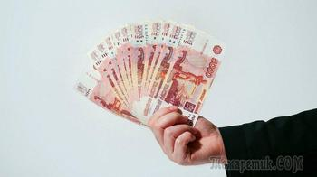 Банк «ФК Открытие», оставил без средств в другой стране