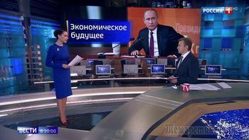 Путин о возрасте, пенсиях и налогах: россиян ждет масштабная амнистия