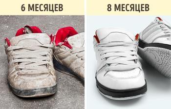 8 советов, которые помогут сохранить обувь такой же белой, как в день покупки