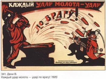 Советские мотивирующие плакаты о труде
