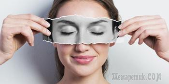 Как убрать мешки под глазами в домашних условиях? — Эффективные методы