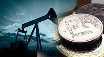 Доходы России от нефти и газа рухнули