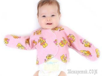 Как сшить распашонку для новорожденного своими руками