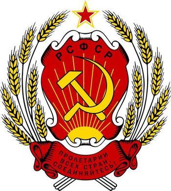 Интересные факты про советский герб