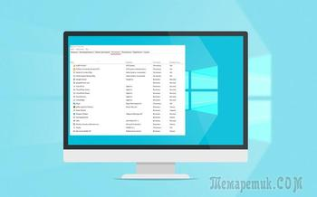 Автозагрузка в Windows 7/8/10: где находится, как открыть ее, как добавить или убрать программу