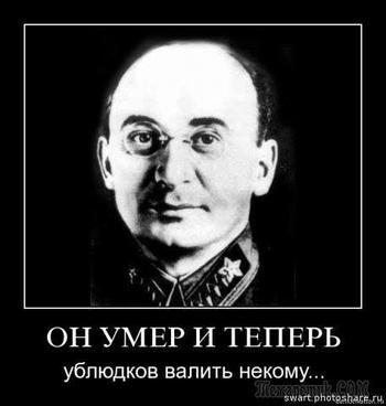 Моё мнение о сталинских репрессиях.