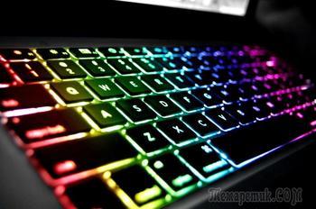 Как сделать подсветку на клавиатуре