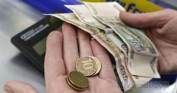 Совкомбанк, начисление бонусного процента!