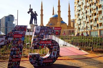 Международный марафон в Бейруте (Ливан)