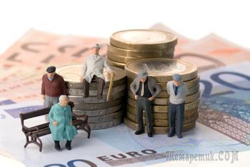 Во Франции заявили о готовности временно отозвать пенсионную реформу