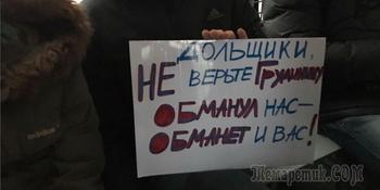 Столичная полиция задержала 20 обманутых пайщиков ЗАО «Совхоза им. Ленина»