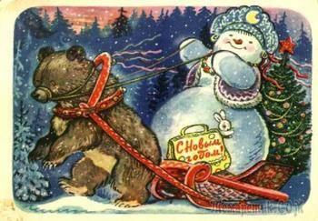 Новогодние советские открытки. Часть 3-я. Снеговики и сказочные птицы