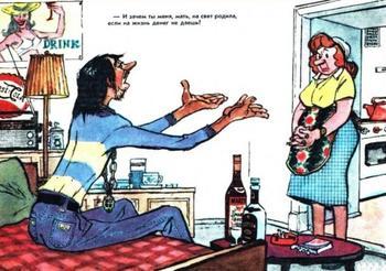 Советские карикатуры про воспитание детей, они актуальны и сейчас!
