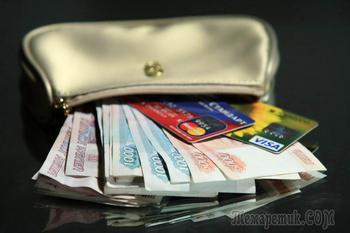 ОТП Банк, обман на курсе обмана валют