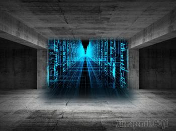 Мы живём в мире киберпанка