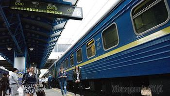 На Украине нашли выгоду от прекращения железнодорожного сообщения с Россией