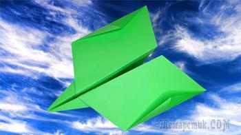 Как сделать самолетик из бумаги за пару минут