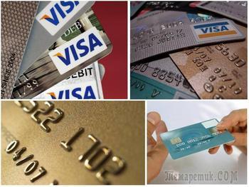 ВТБ, невозможность осуществления платежей