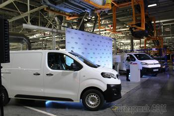 Российское производство коммерческих автофургонов Citroën Jumpy и Peugeot Expert