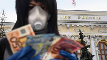 Россия остается в числе условно выигравших от «ковидного» финансового кризиса