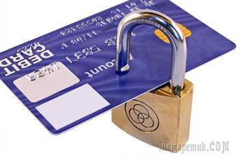 ВТБ, при смене обычной дебетовой карты на дебетовую мультикарту, исчезли средства со счёта