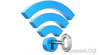 Как узнать пароль от своей сети Wi-Fi в Windows, если вдруг забыли