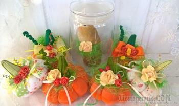 Создаем текстильные тыквочки для осеннего декора