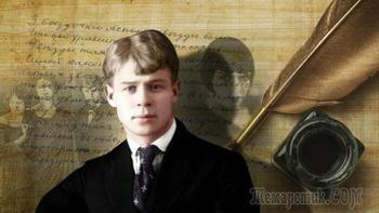 Как стали знаменитыми Пушкин, Есенин и другие классики, и Какое отношение к этому имели власти