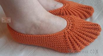 Тапочки-следки с эластичным носком