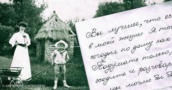 Письмо Экзюпери к матери, которое трогает до глубины души