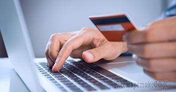 Хлынов, банк игнорирует требования клиентов
