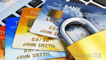 Почта банк, не возвращает деньги с моего вклада