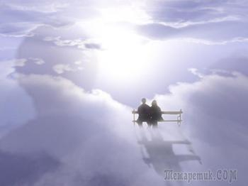 Ангелы не небе венчают