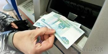 Возрождение, проблемы с банкоматом и зачислением средств на счёт ипотеки