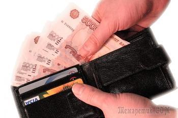 Почта Банк, обман и мошенничество