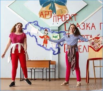"""ШКОЛЬНЫЕ РЕФОРМЫ (Текст песни для арт-проекта """"НАША ШКОЛА"""")"""