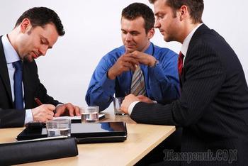Как работники банка клиентов делят