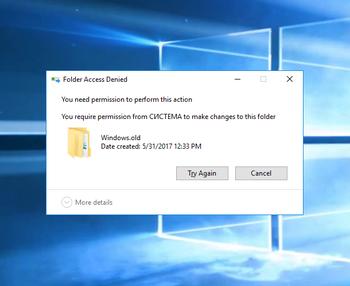 Как стать владельцем файла или папки и получить доступ на просмотр и редактирование