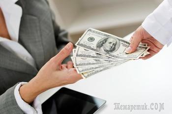Сбербанк России, требуйте возврата средств по страховым продуктам банков