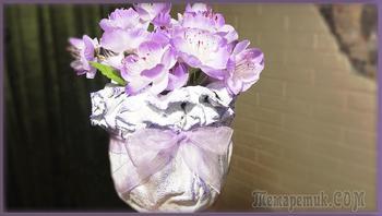 Нежная ваза из бетона и ткани своими руками