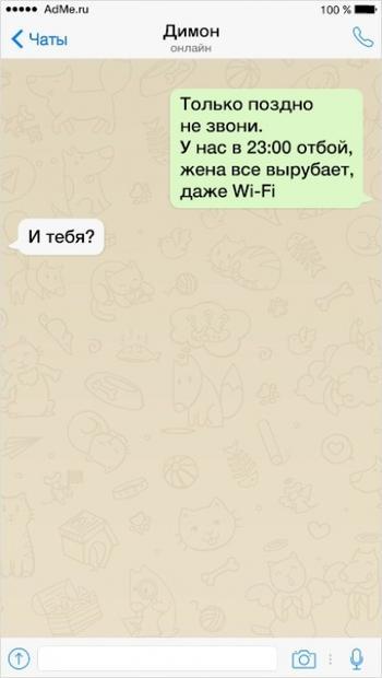 16 СМС от друзей, которые всегда поддержат, а заодно поржут